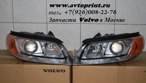 volvo s40 фара правая галоген рестайлинг